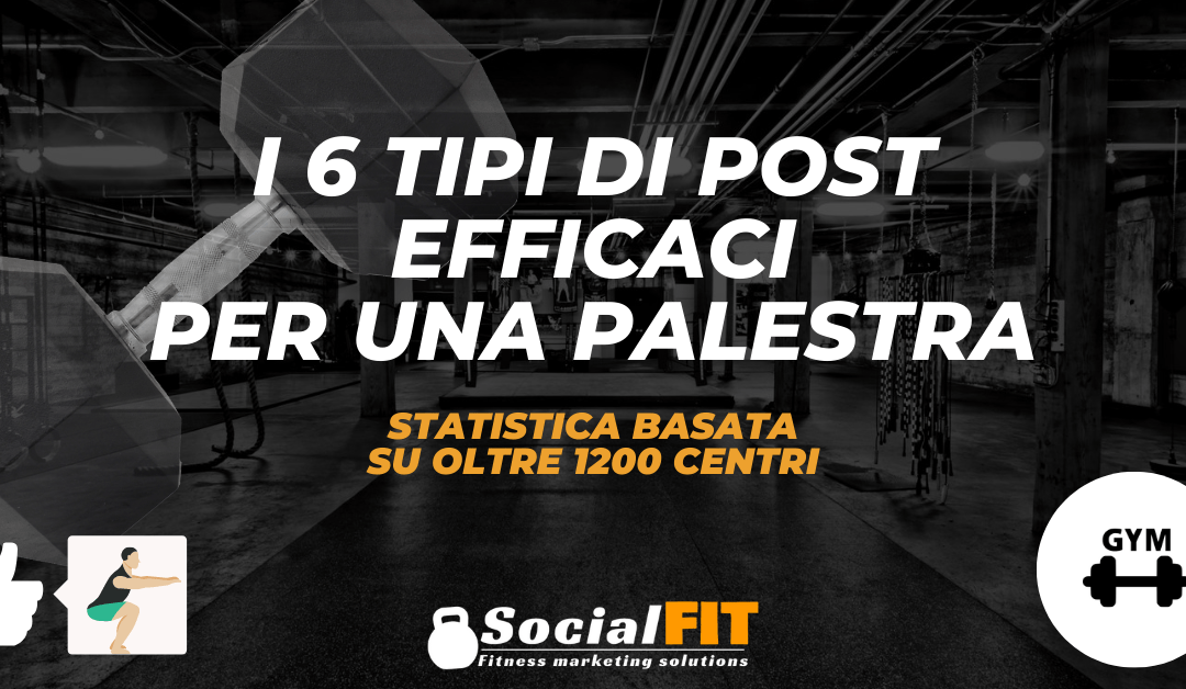 Social in palestra: i 6 post più efficaci
